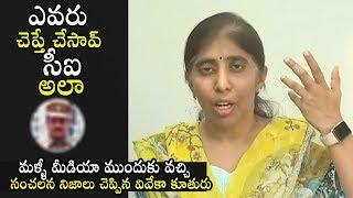YS Sunitha REVEALS Shocking Facts about YS Vivekananda Reddy Case | YSRCP | Political Qube