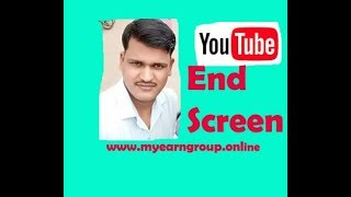 How to Add End Screen Youtube Video and Subscribe Your Channel Logo