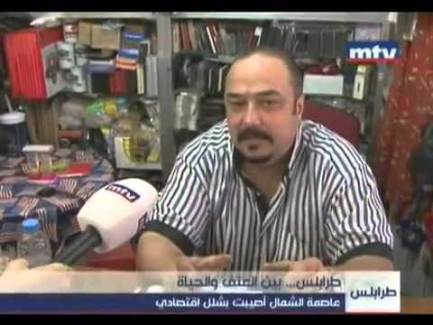 Racha El Halabi, On MTV Lebanon News Report | Tripoli | August 2012