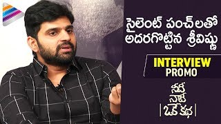 Sree Vishnu Makes FUN of Anchor | Needi Naadi Oke Katha Interview Promo | Satna Titus | Nara Rohit