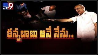 YCP Kanna Babu Raju grilled by Jaffer team : Interrogation - TV9
