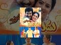 Brahmachari Mogudu Telugu Full Movie | Rajendra Prasad | Yamuna | TeluguOne