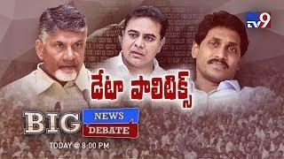 Big News Big Debate : TDP Vs TRS, YCP over AP data || Rajinikanth TV9