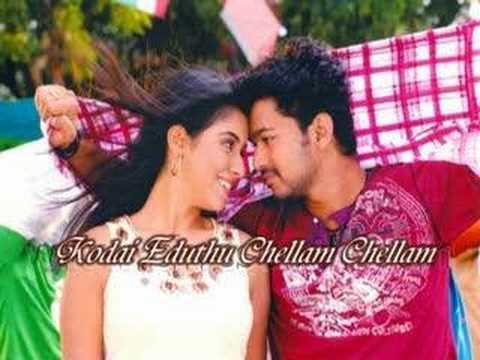 Vijay Asin Photo Dance Video Pokiri Song Remix video