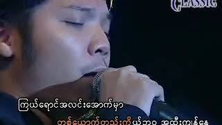 Free for Singer Myanmar Karaoke Songs Anywhere2