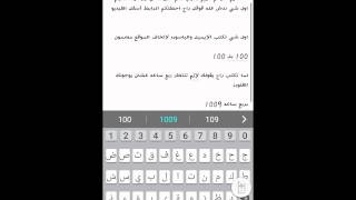 زياده متابعين انستقرام مضمون كلهم عرب