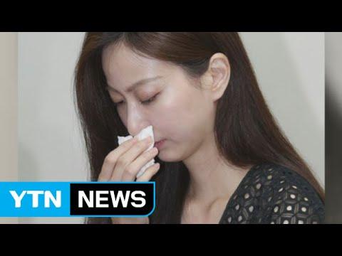 '성형외과 사기결혼' 루머 주인공 된 여성의 속사정 / YTN