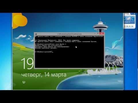 Как сбросить пароль пользователя в Windows 8?