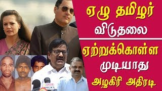 Don't call Rajiv Gandhi assassination victims as Tamils Tamil news live