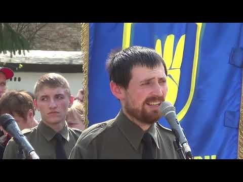 """Мисла мріяв про Україну ‒ Українську, і він був готовий вигризати цю мрію, ‒ Юрій Черкашин """"Чорнота"""""""