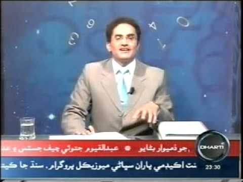 Top Numerology In India and Pakistan ( Sindhi ) by World Class Youngest Mustafa Ellahee on DTv(6)