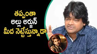 Allu Arjun Involvement Behind Dj Says Harish Shankar | Latest Telugu Movie News