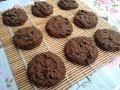 RESEP CHOCOLATE CHIPS COOKIES MP3