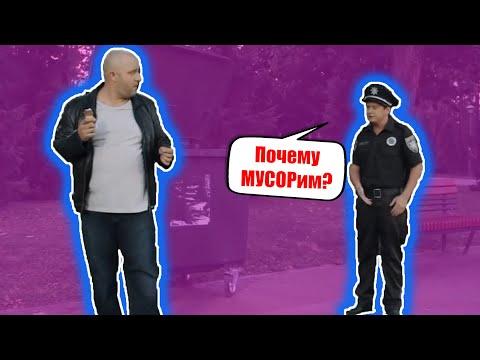 Новая полиция - На троих комедия