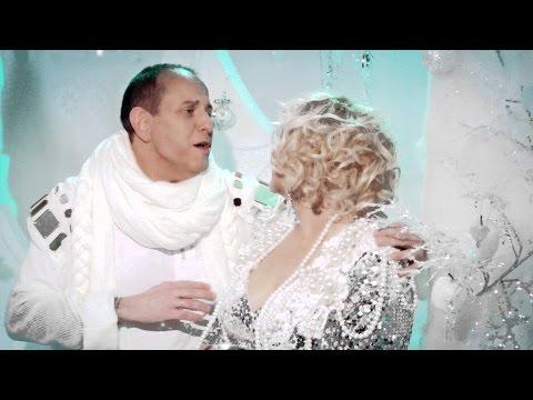 Фристайл - Фристайл & Сергей Кузнецов - Самая Любимая