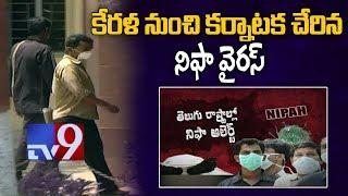 NIFA virus enters Karnataka from Kerala