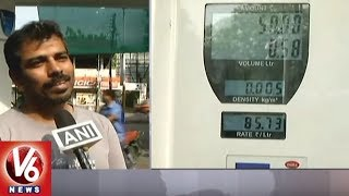 Petrol, Diesel Prices Touch All-Time Record | Public Fires On Central Govt