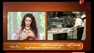 حوار محمد شعبان المتحدث الرسمى للباعة الجائلين ومشكلة نقل الباعة إلى منطقة الترجمان