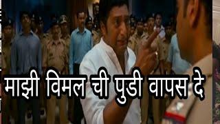 नागपुर चा सिंघम   Singham Funny Marathi Dubbed Video By ckc   Asshu bobde