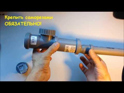 Как Сделать Мини Пушку Своими Руками. Эксперимент / How to Make Mini potato Gun