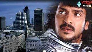 3 - Hollywood Full Length Telugu Movie