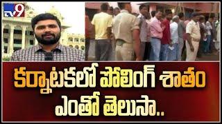 55% polling for phase 2 of Lok Sabha polls in Karnataka