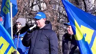 Сегодня принял участие в митинге РРО ЛДПР в день Российской Армии и Военно-Морского флота