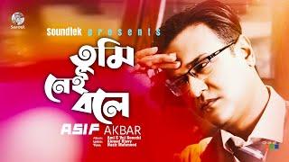Asif Akbar - Tumi Nei Bole | Ami E Vul Korechi | Soundtek