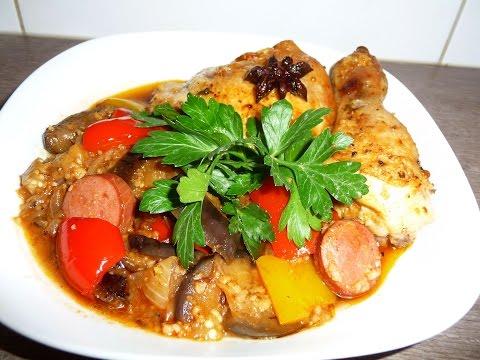 Тушёная курица с овощами и черносливом. Восточная кухня - очень вкусно!