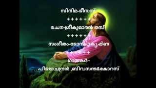 Athyunnathangalil vazhthapedum-Jesus(Film-1973)