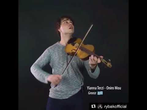 Αlexander Rybak - Oniro mou