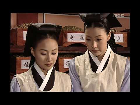 The Legendary Doctor - Hur Jun, 37회, Ep37 #01 video