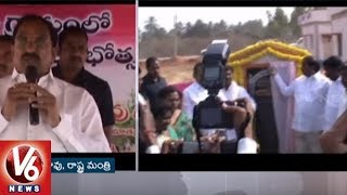 Minister Thummala Nageswara Rao Inaugurates Double Bedroom Houses In Khammam District