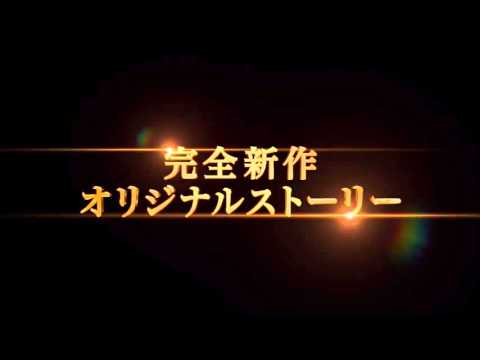 Yu-Gi-Oh!: The Dark Side Of Dimensions Trailer #2