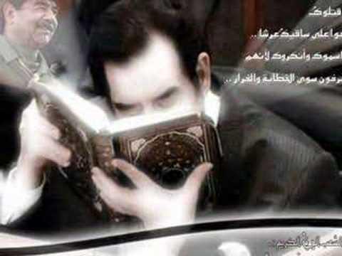 اجمل ماقيل للسيد الشهيد صدام حسين
