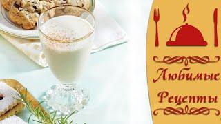 Молочный пунш, рецепт вкусного горячего напитка.