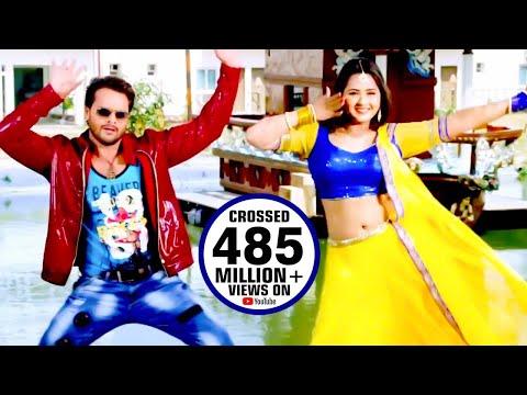 KHESARI लाल यादव सुपरहिट फिल्म गीत (एचडी 2018) | भोजपुरी सुपरहिट पूर्ण वीडियो गीत 2018 thumbnail