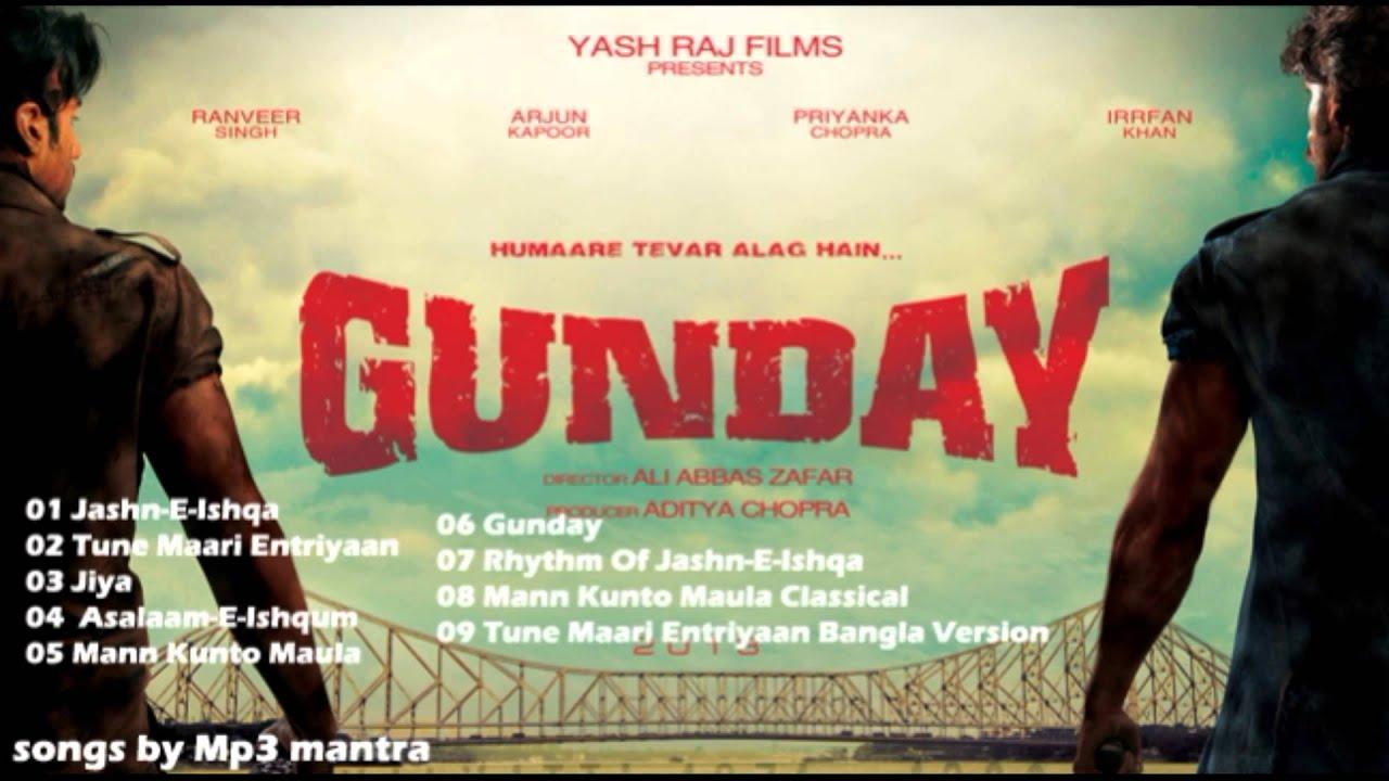 gunday hindi movie mp3 jukebox youtube. Black Bedroom Furniture Sets. Home Design Ideas