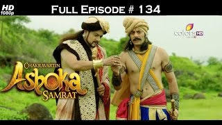 Chakravartin Ashoka Samrat - 5th August 2015 - चक्रवतीन अशोक सम्राट - Full Episode (HD)