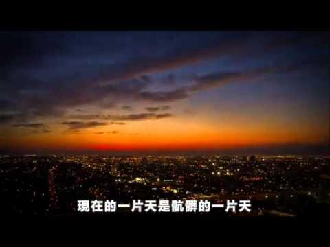 星星点灯 (中文字幕)