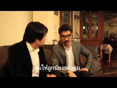 เสือร้องไห้ - นี่สินะละครไทย !!!