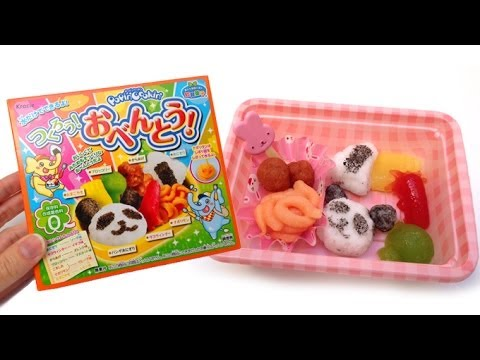 Popin' Cookin' Bento shaped Candy Kit つくろう! おべんとう! Kracie Popin Cookin Bento Box How to make gummy