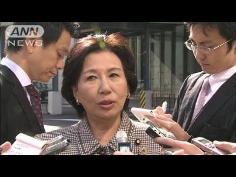 「総辞職を!」田中眞紀子氏が菅政権をバッサリ(10/11/30)