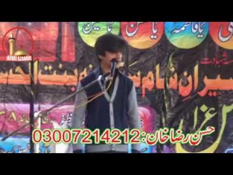 Great Message from Zakir Ali Abbas Askari