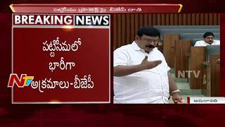 BJP Leader Vishnu Kumar Raju Reacts on Acham Naidu Comments Over Polavaram Project - netivaarthalu.com