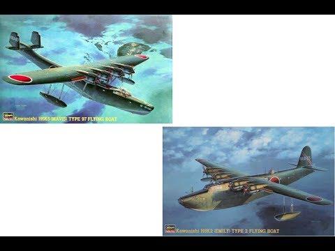летающая лодка kawanishi h8k