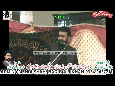 Allama Shabih ul Hassan Kazmi || Majlis 3 Nov 2019 (Rabi Awal ka Pehla Itwar) Pind Paracha RWP ||