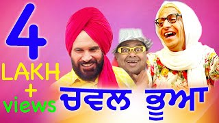 Latest Punjabi Comedy Movies | FUKRA FUFAD | Bebo Bhua Comedy Movie | Balle Balle Tune Comedy Movies