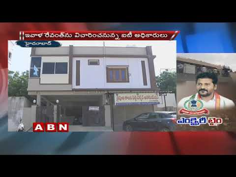 IT Officials To Investigate T-Congress Leader Revanth Reddy Today | IT Raids Case