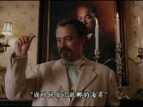 Tom Hanks reciting a poem (Edgar Allan Poe - to Helen)